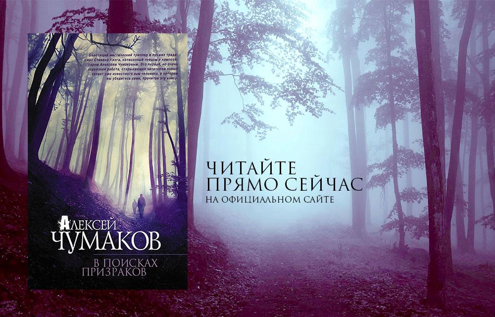 book_ads