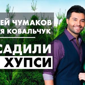 Сайт-Чумакова