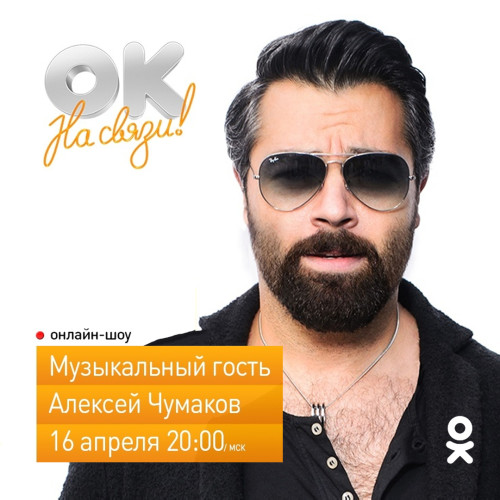 Kovalchuk_kvadrat
