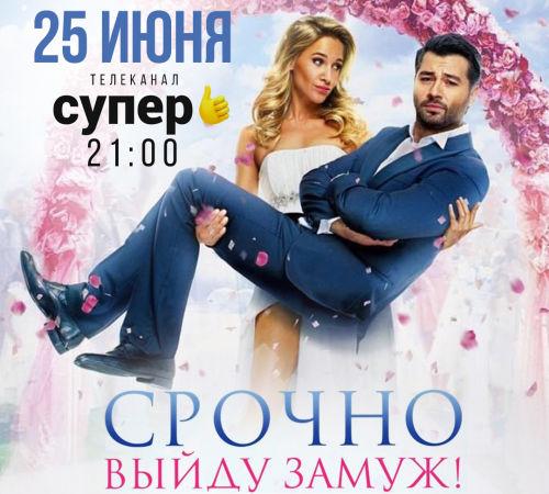 25_iyunya