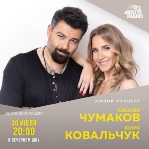 juliakovalchuk_official_fan_228315297_340991371031412_1386427691457447532_n